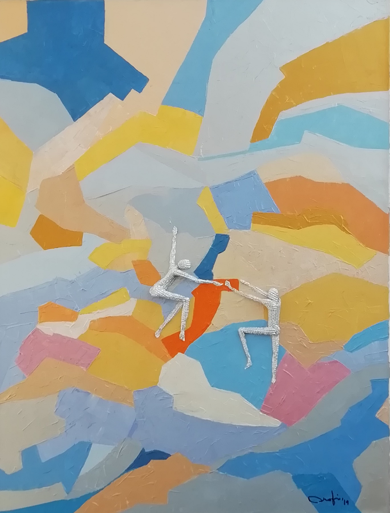 Maria Rita Onofri - Inside the Dream